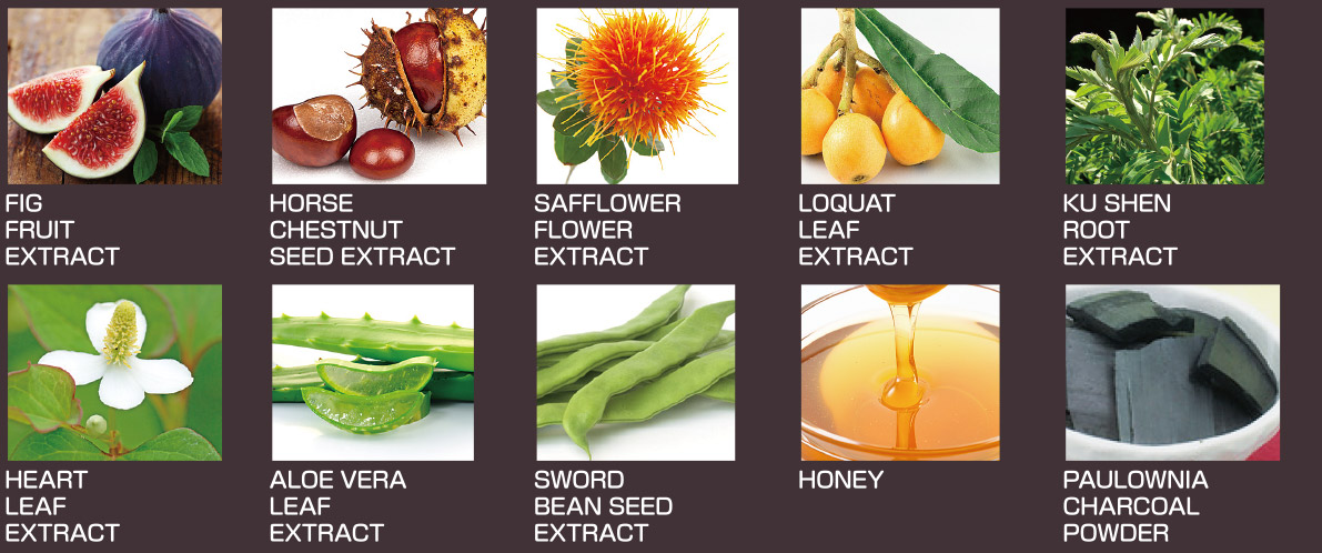 combination of 10 essential botanical garden ingredients