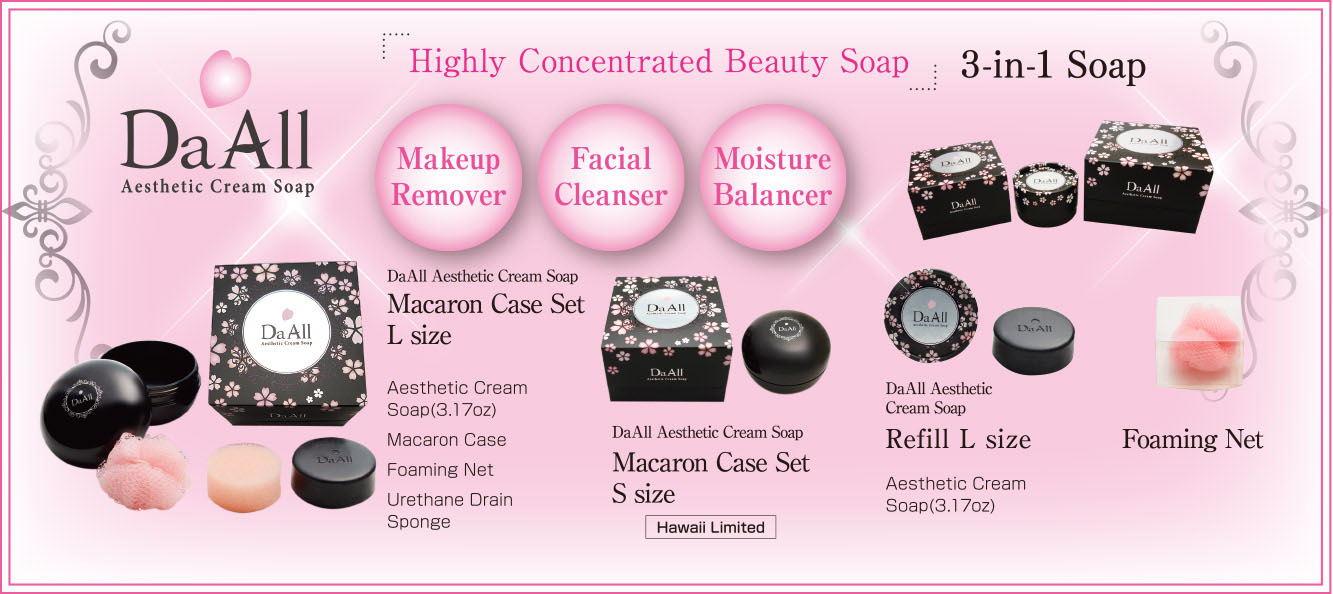 LIneup - Highly Concentrated Beauty Soap