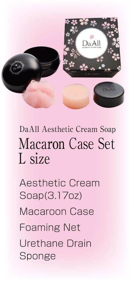Macaroon Case Set Lsize
